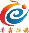 广西防城港市誉鑫文化传媒有限责任公司