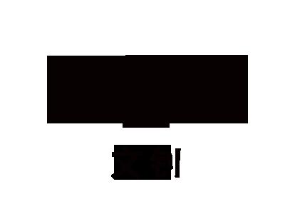 义乌市伊星贸易有限公司