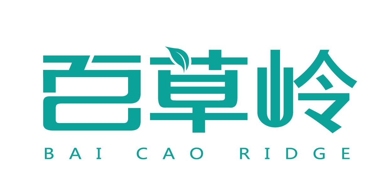 郑州百草岭生物科技有限公司