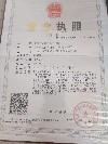 北京艺天恒科技限公司