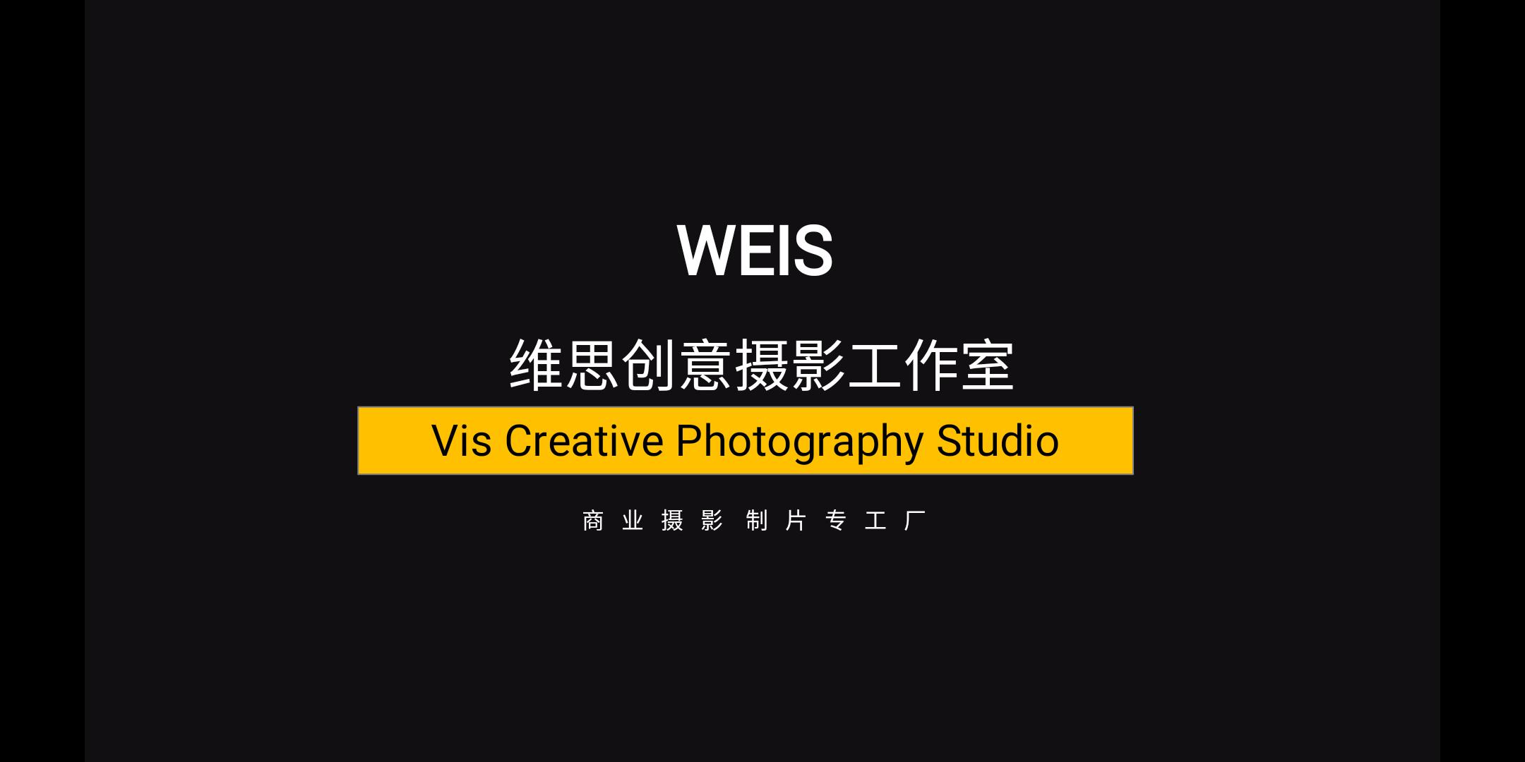 富宁创意摄影工作室;