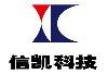 信凯北京科技有限公司