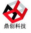 普洱市鼎创信息技术有限公司