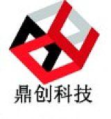 普洱市鼎创信息技术有限公司;