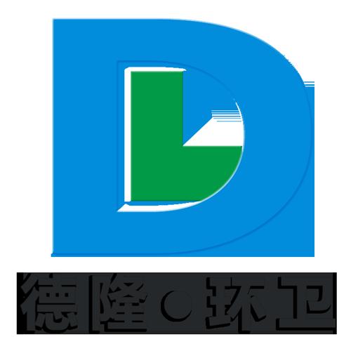 河南德隆重工科技有限公司;