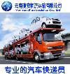 云南捷安物流运输有限公司
