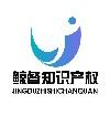 安徽鲸督知识产权代理有限公司