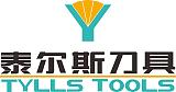 武漢泰爾斯刀具有限公司;