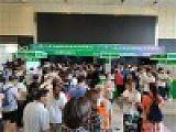 上海禾欣展覽服務有限公司;