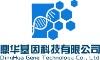 哈爾濱鼎華基因科技有限公司