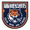 安徽省盾威安防科技有限公司