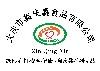 大庆市鑫庆馫食品有限公司