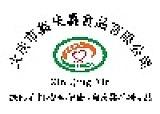 大慶市鑫慶馫食品有限公司;