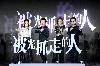 上海邦汇影业有限公司