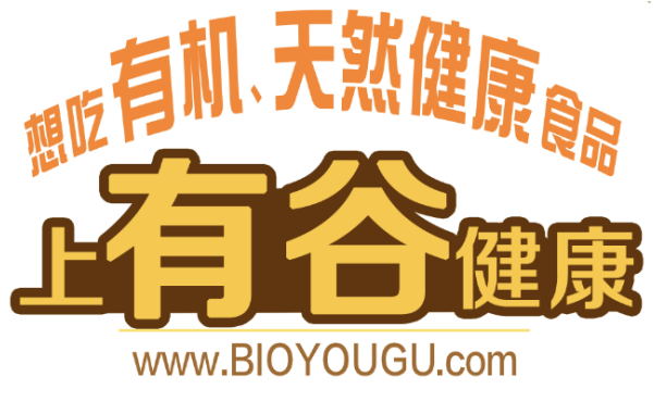 福建省有谷商贸股份有限公司