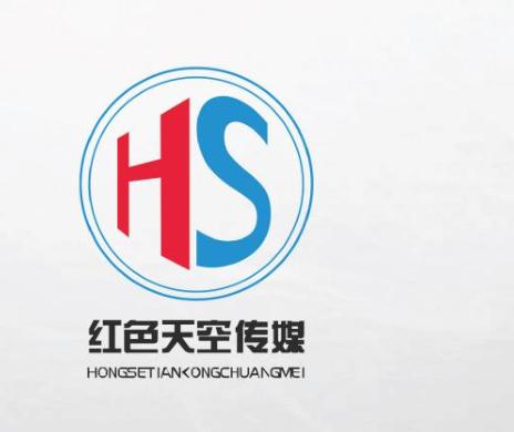 红色天空国际文化传媒(北京)有限公司