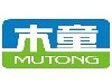 濟南木童環保科技有限公司;