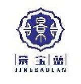 苏州景宝蓝工艺品有限公司;
