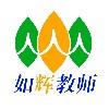 杭州学无涯企业管理咨询有限公司