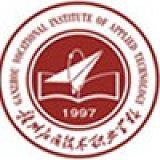 贛州應用技術職業學校;