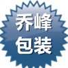 5x社区黑色乔峰塑料制品有限公司