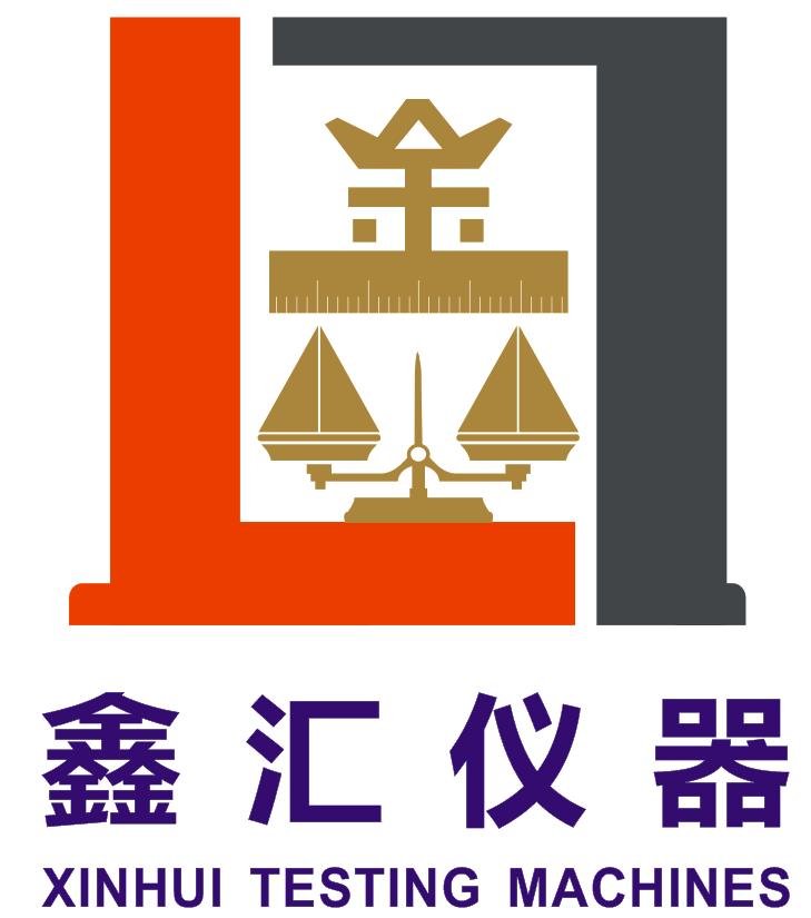 东莞市鑫汇检测仪器淘宝彩票走势图表大全;