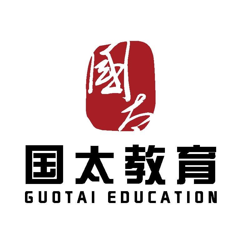北京国太国际教育咨询有限公司