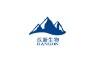 湛江汉新生物科技有限公司