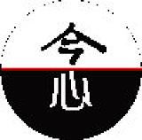 山西素馳文化傳媒有限公司;