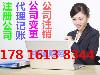 杭州中瑾财务管理咨询有限公司