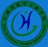 江西省化学工业学校;