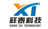 深圳市祥泰工業科技有限公司;