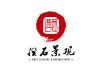 江苏撰石景观装饰工程有限公司;