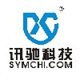 武漢訊馳科技有限公司;
