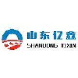 山東億鑫工程機械設備有限公司;