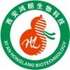 西安鸿朗生物科技bwin客户端下载
