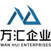 广州万汇企业管理有限公司