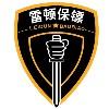 安徽雷頓保鏢安全顧問k8彩票官方網站