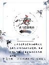 安徽戎馬信息科技k8彩票官方網站