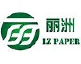 諸城市麗洲紙業有限公司LOGO;