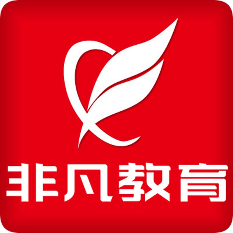 上海術業教育培訓k8彩票官方網站