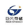 深圳市巨凡存儲科技k8彩票官方網站