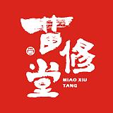 貴州苗康醫藥科技有限公司;