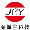 深圳市金铖宇科技有限公司