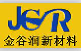 東莞市金谷潤新材料有限公司;