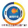 浙江萧阳环保科技有限公司