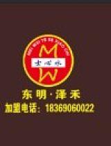 菏澤市牡丹區士心水餐飲管理有限公司;