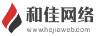 广州和佳网络科技淘宝彩票走势图表大全