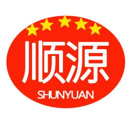 济宁市顺源机械设备有限公司;