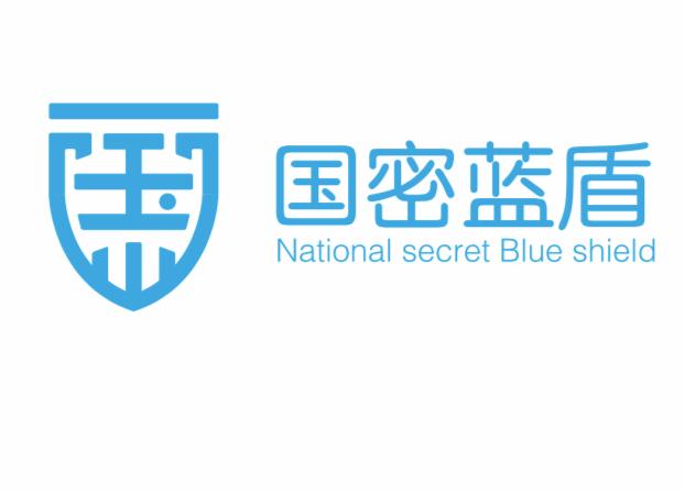 国密蓝盾科技(北京)有限公司